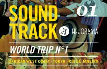 Soundtrack N°01 / World Trip 1