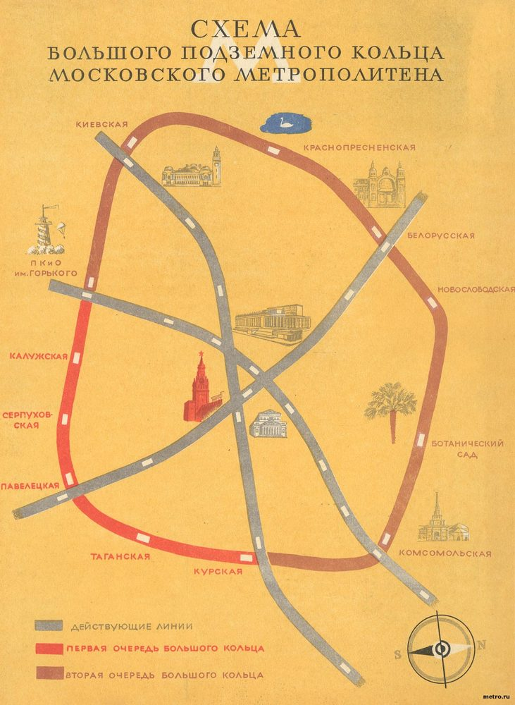 Metro Moscow 1946