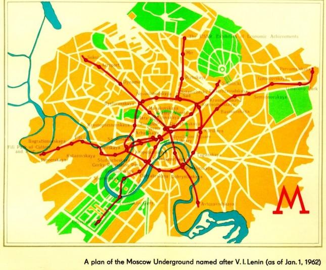 Metro Moscow 1962