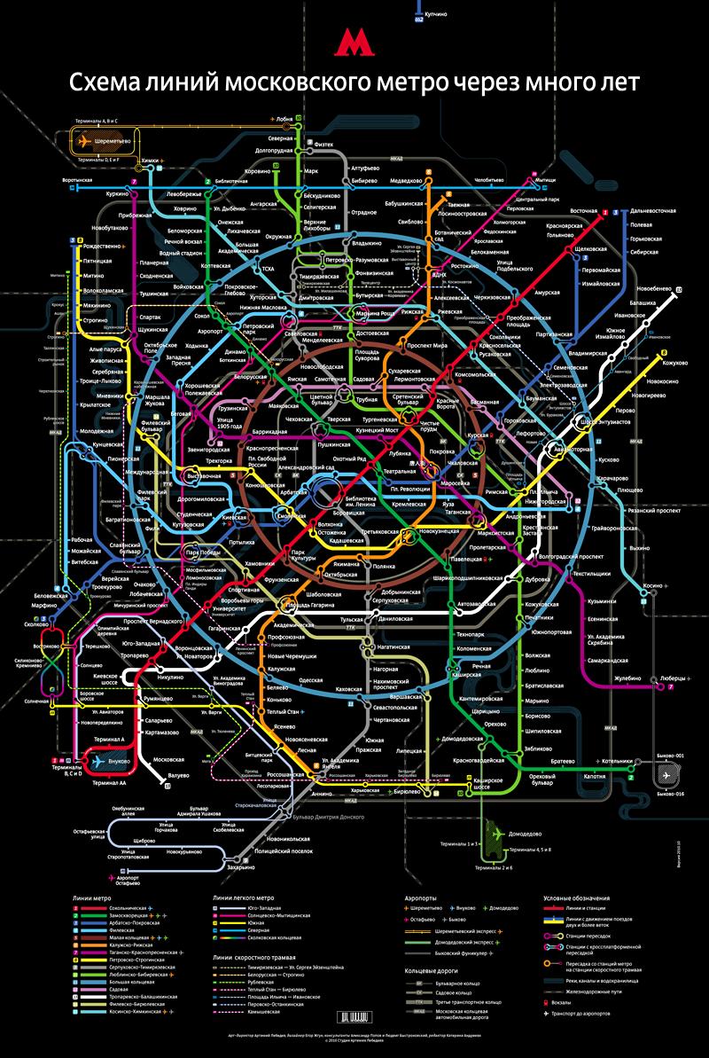 Схема метро будущего петербурга фото 993