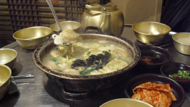 Food Pub of the Blue Star Korea