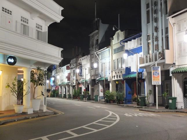 Ann Siang Hill - Singapore