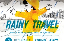 soundtrack07_rainytravel