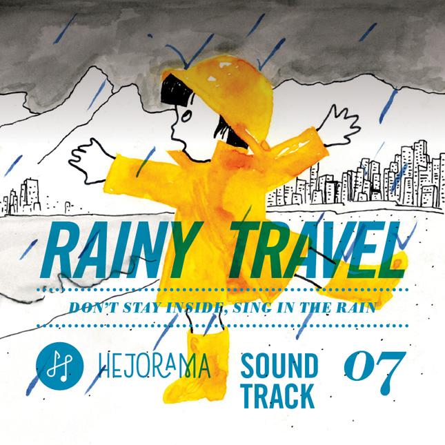 soundtrack07_rainytravel
