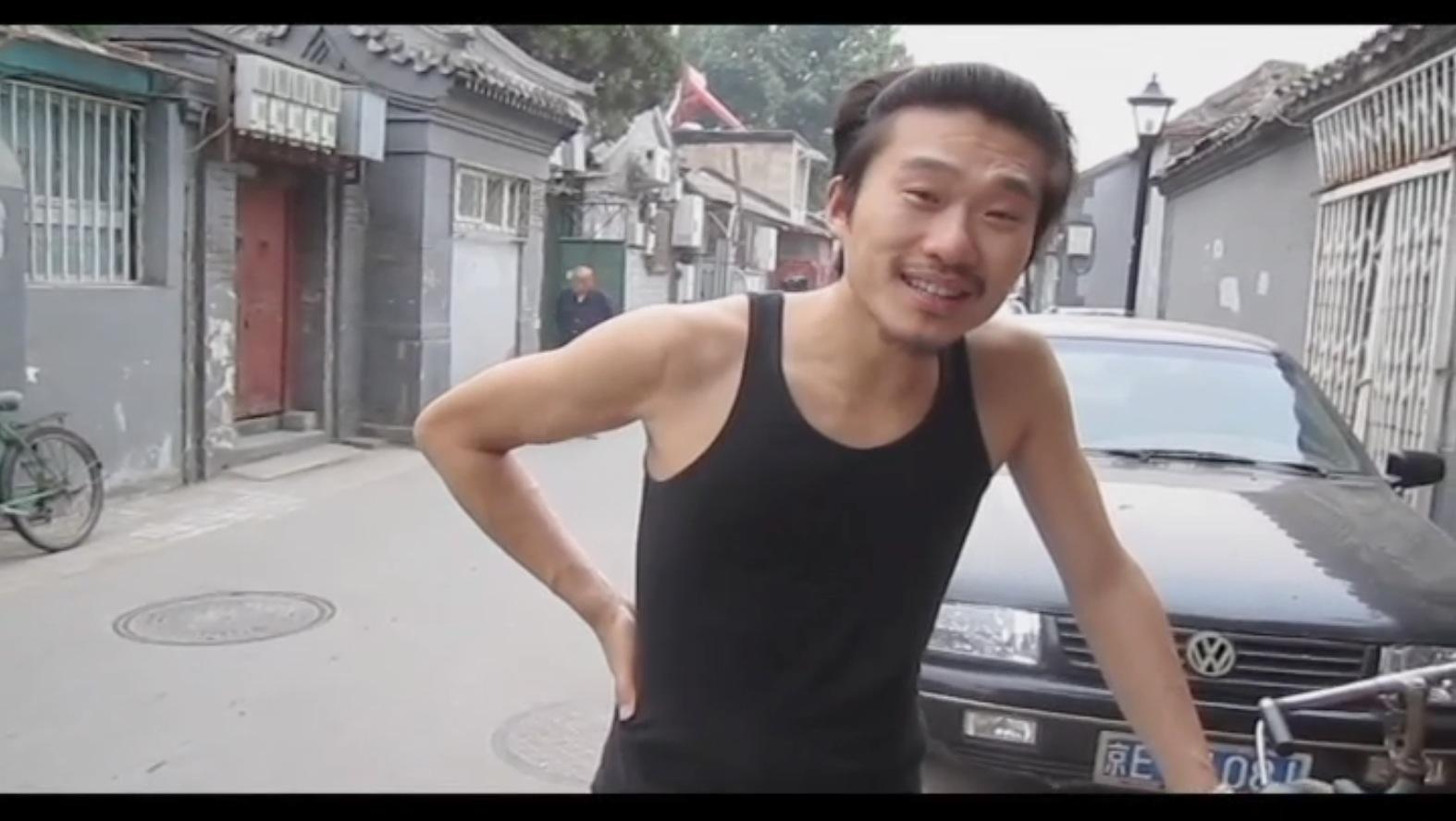 Beijing Punk teaser